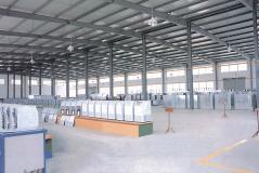 Shanghai Coolstar Industries Co., Ltd.