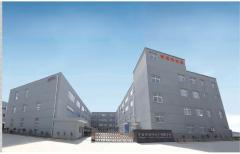 Ningbo Safety Electronic Co., Ltd.