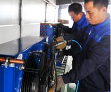 RIGID HVAC CO., LTD.