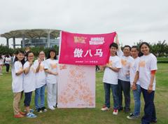 Xiamen Bestlink Factory Co., Ltd.