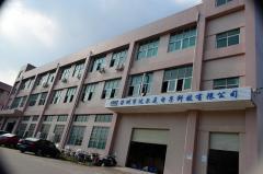Shenzhen Daermei Electronic Technology Co., Ltd.