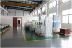 Jilin Songjiang Technology & Trade Co., Ltd.