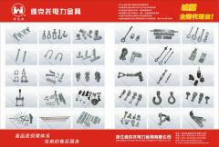 Victory Electric Power Equipment Co., Ltd.