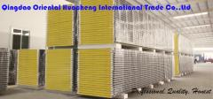 Qingdao Oriental Huacheng International Trade Co., Ltd.