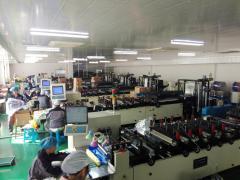 Qingdao Senlida Packing Co., Ltd.