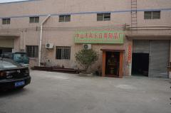 Zhongshan Hele Home Supplies Factory