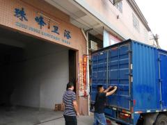 Kaiping Zhufeng Sanitary Ware Factory