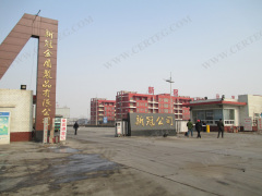 Zhejiang Certeg International Co., Ltd.