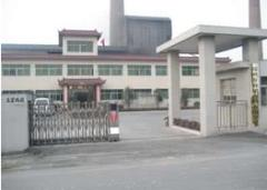 Zhenjiang Dantu Huanya Brush Factory