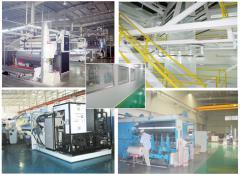 Anhui Shuangjin Co., Ltd.