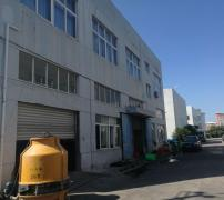 Fujia Rubber & Plastic Co., Ltd.