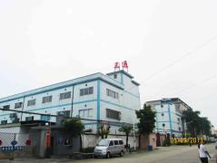 Dongguan Santong Electrical Appliance Co., Ltd.