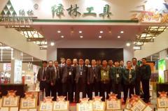 Yantai Greenery Tools Co., Ltd.