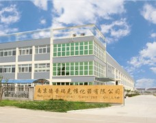 Nanjing Depurate Catalyst Co., Ltd.