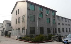 Wuxi Gold Guangyuan Metal Products Factory