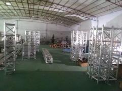 Guangzhou Harui Performance Equipment Co., Ltd.