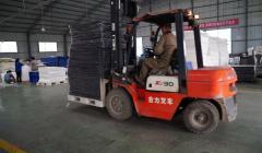 Jinan Ecore Packing Co., Ltd.