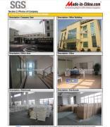 Zhejiang Garden-Bee Horticulture Technology Co., Ltd.
