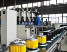 Xinxiang Saya Filters Co., Ltd.