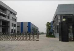 Chengrui Hardware Factory