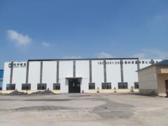 Liyang Jingwei Forging Co., Ltd.