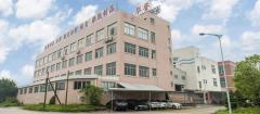 Jiangmen Heji Industrial Co., Ltd.