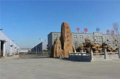 Ji Ning Hengwang Mining Machinery Co., Ltd.