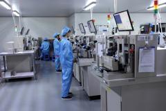 Shenzhen Huge Bio-Chemical Co., Ltd.