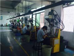Dongguan Chaoxianneng Electronics Factory