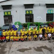 Guangzhou Yihuiso Trade Company Ltd.