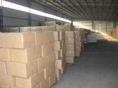 Yiwu BOBO Imp. & Exp. Co., Ltd.