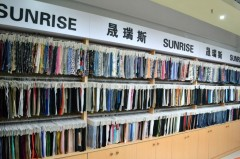 Changzhou Sunrise Import and Export Co., Ltd.