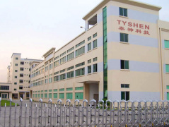 Tyshen Technology Co., Limited