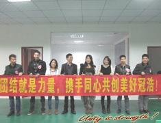 Guangzhou Guanhao Machinery & Equipment Co., Ltd.