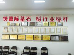 Zhejiang Jialong Mechanical Equipment Co., Ltd.