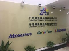 Zhenfeng (Guangzhou) Technology Co., Limited