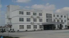 Changshu Huade Powder Metallurgy Co., Ltd.