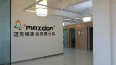 Foshan City Maxdon Furniture Co., Ltd.