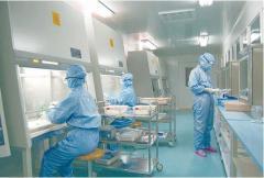Guangzhou OneoneO Medicine Technology Co., Ltd.