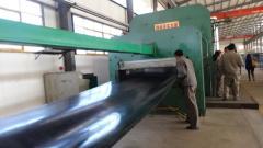 Yunnan Shuangjiang Hengtai Rubber Industry Co., Ltd.
