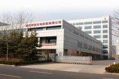 Weifang Mingrui Optoelectronics Technology Co., Ltd.