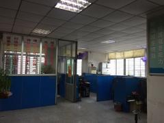 Xiamen Ruibangde Trade Co., Ltd.