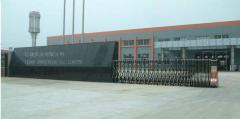 YIHAN INDUSTRIAL CO., LIMITED