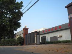 Guangzhou Fumye Display Co., Ltd.