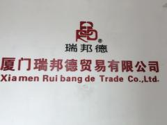 Xiamen Ruibangde Trade Co., Ltd.
