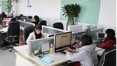 Huasheng Lighting Company Limited