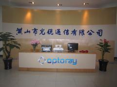 Huangshan Optoray Communication Limited