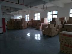 Taizhou Chengchi Mechanical & Electrical Co., Ltd.