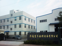 Jinan Firm CNC Equipment Co., Ltd.