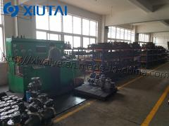 Zhejiang Xiutai Valve Co., Ltd.